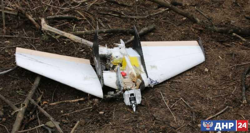 Военнослужащие ДНР сбили украинский беспилотник, который корректировал огонь по Докучаевску