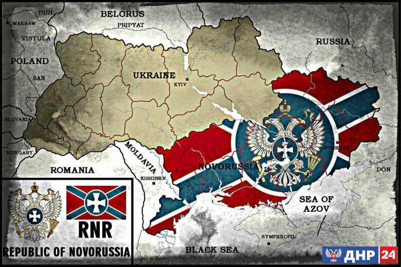 В ДНР и ЛНР рассматривают возможность объединения в Новороссию.