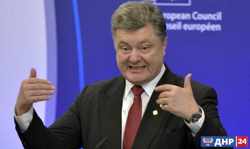 Новый год на Украине: Чийгоз и Порошенко шутят
