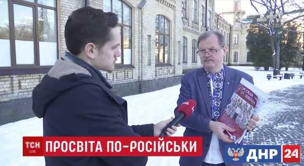 Только 7%. Русская школа на Украине – репрессии с прицелом на уничтожение