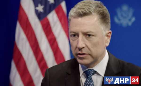 Волкер внезапно заявил: Киеву придётся выполнить минские договорённости