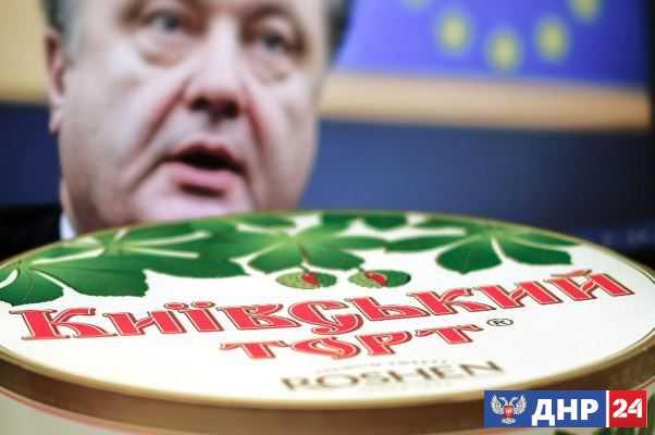 Как Порошенко присвоил советское наследие: битва за право на «Киевский торт»