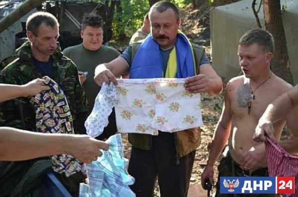 Украина: «налог на АТО» растворился, на трусы и носки военным собирают деньги волонтёры
