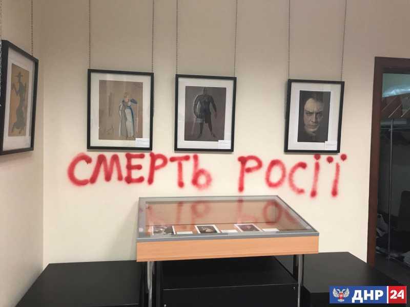 """Украинцы из С14 напали на здание Россотрудничества, в котором дети репетировали """"Ревизора""""."""