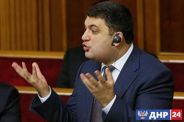 Меньше газа: Гройсман заморозит Украину