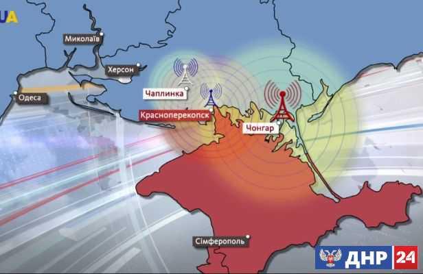 Украина запустила пропагандистское телевещание на Крым и Донбасс