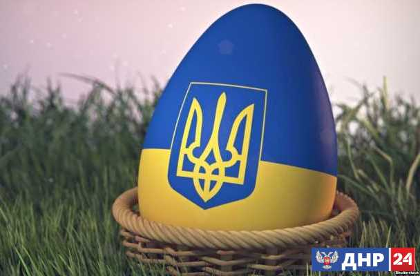 Куличи и матрёшки угрожают украинским «патриотам»