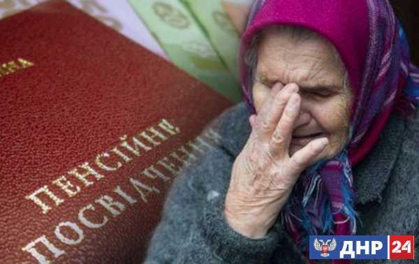 В правительстве Украины заговорили об отмене пенсий