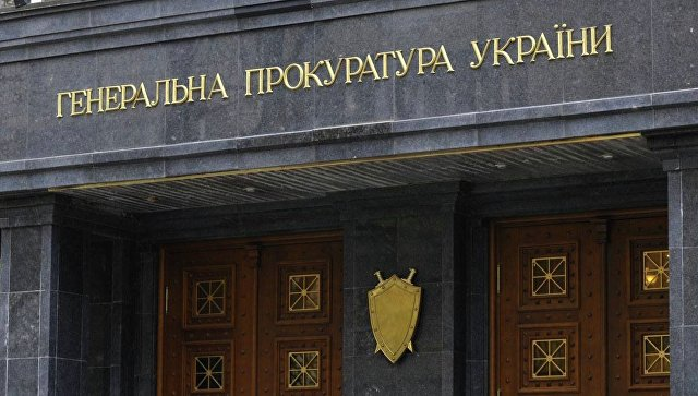 ГПУ завершила следствие в отношении Поклонской, Аксенова и Константинова