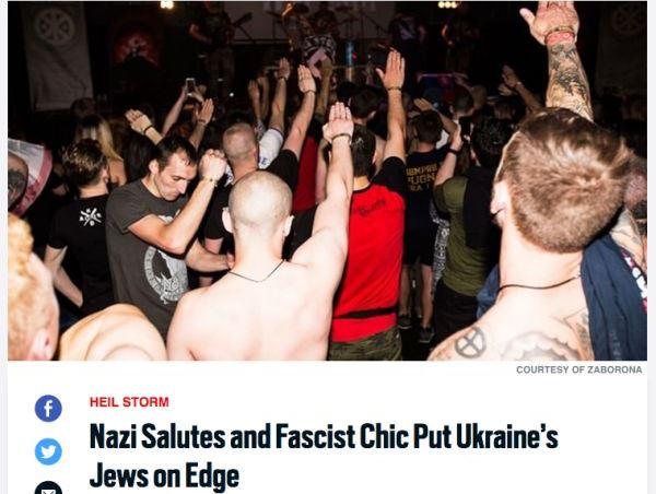 The Daily Beast: на Украине около 200 тысяч евреев встревожены ростом нацизма