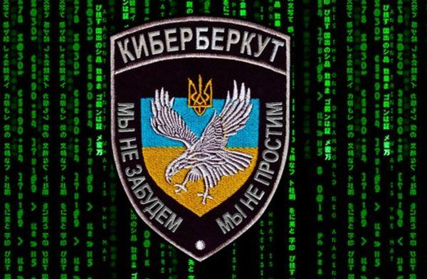 «КиберБеркут»: все доказательства вины России в крушении МН17 сфабрикованы