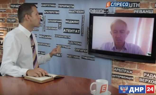Отставной британский полковник предлагает Украине «умолять Америку про военные корабли»