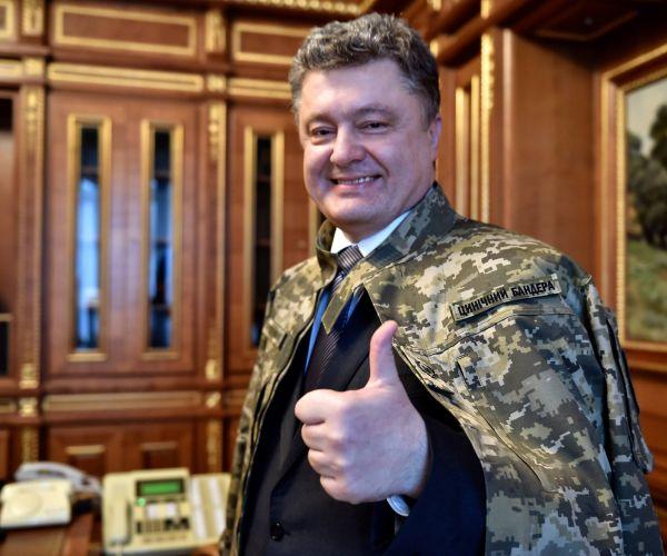 Зачем в ВСУ внедряют клич Союза украинских фашистов