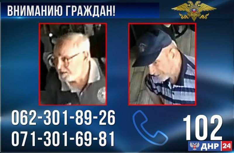 МВД ДНР разыскиваются находившиеся в кафе в день убийства Александра Захарченко лица.