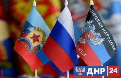 Новый виток агрессии Киева в Донбассе может привести к признанию ДНР и ЛНР Россией — Чеснаков