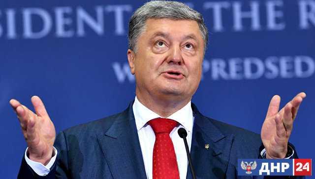 """В Раде высмеяли заявление Порошенко о """"самой сильной армии"""""""