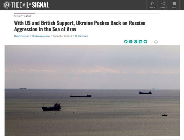 Daily Signal: США передали Украине два списанных катера