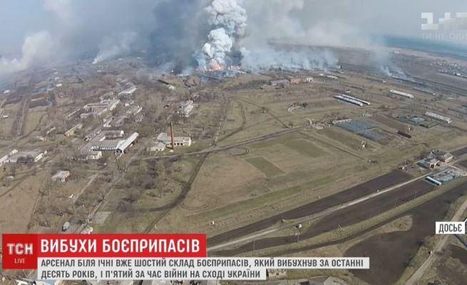 Deutsche Welle: кто взрывает склады с боеприпасами на Украине