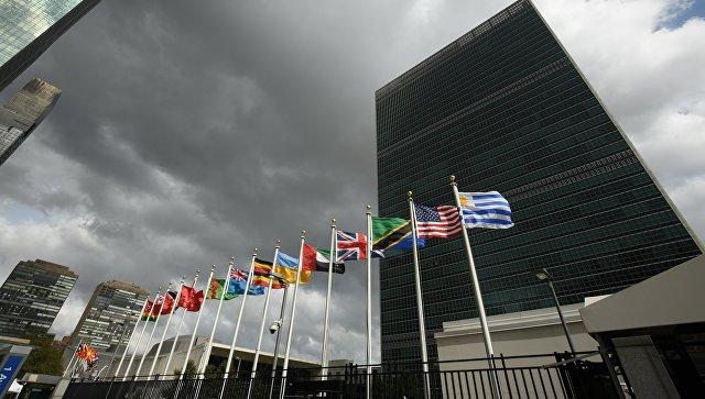Источник: Совбез ООН во вторник соберется для обсуждения выборов в ДНР