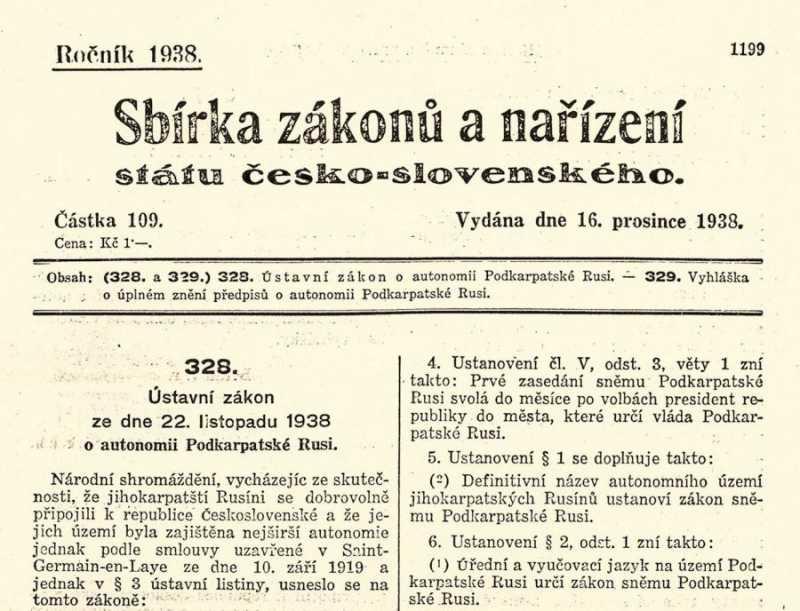 Как Подкарпатскую Русь превращают в «Карпатскую Украину»