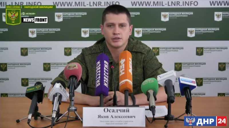 В Донбасс прибывают эшелоны с военной техникой ВСУ, украинские боевики оборудуют вертолетные площадки.