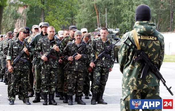 Bloomberg Businessweek: 20 миллионов иностранцев незаконно вооружают батальоны на Украине