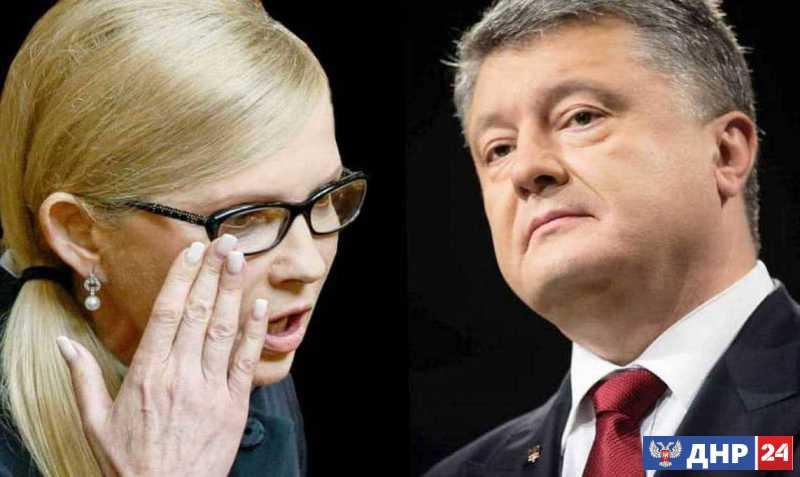 Других вождей для Украины больше не осталось