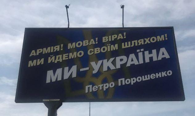 Галиция и «галицийствующие» против Украины