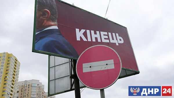 ГБР Украины возбудило уголовное дело против Петра Порошенко по подозрению в госизмене.