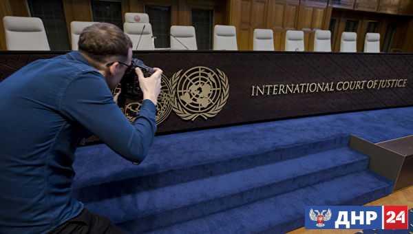 Украина против России в Международном суде ООН