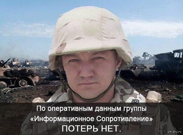 Тымчук был застрелен из пистолета, из которого мечтал убить Путина.