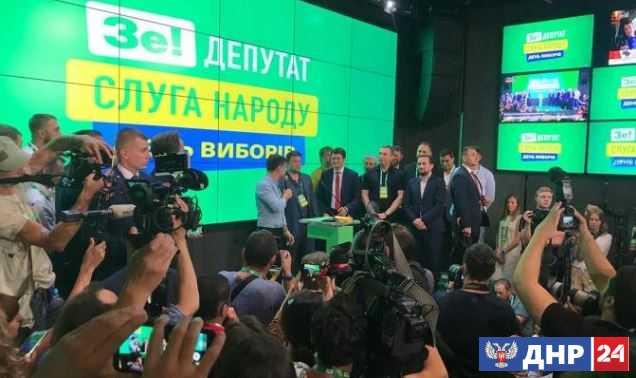 Die Welt: победа партии Зеленского может угрожать всей Европе