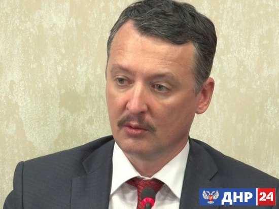 Игорь Стрелков: «Рано или поздно эта война перейдет в горячую стадию»