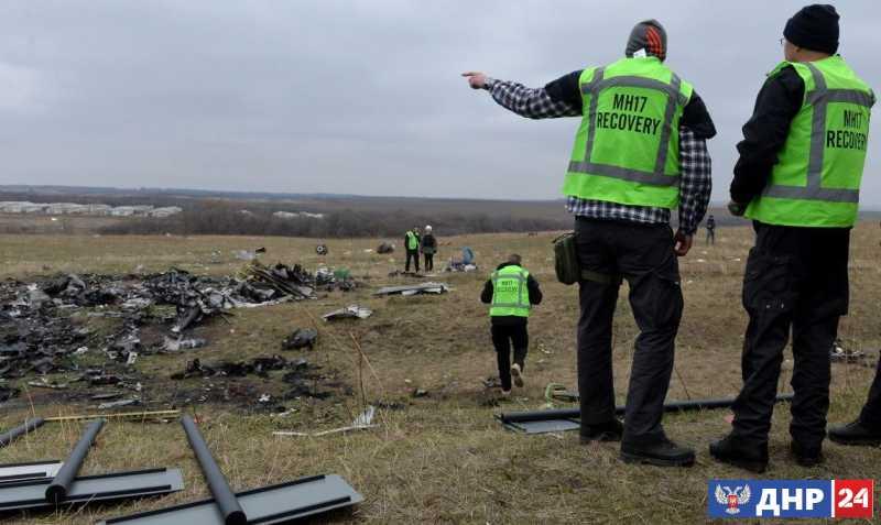 Трамп даёт новый шанс расследованию катастрофы МН17 над Донбассом