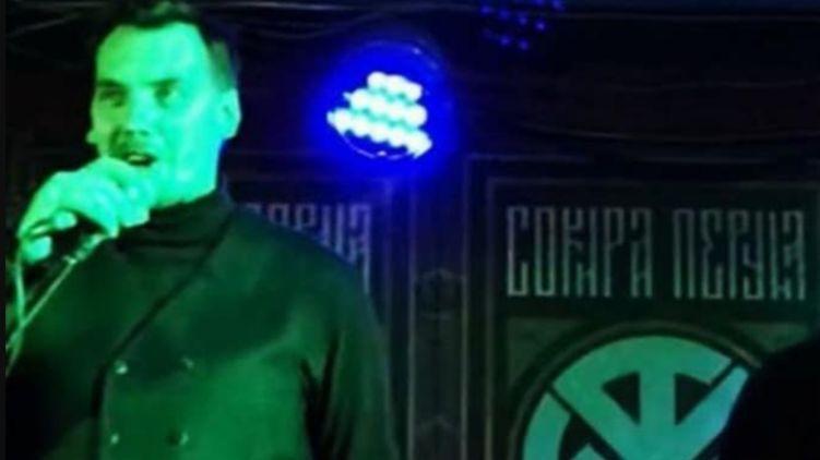 А. Гончарук выступил на концерте неонацистской группы «Сокыра Пэруна». Фото издания «Страна.UA»