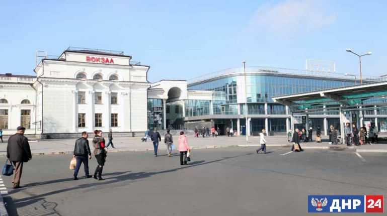 На ГП «ДонЖД» рассказали, сколько будет стоить билет в РФ