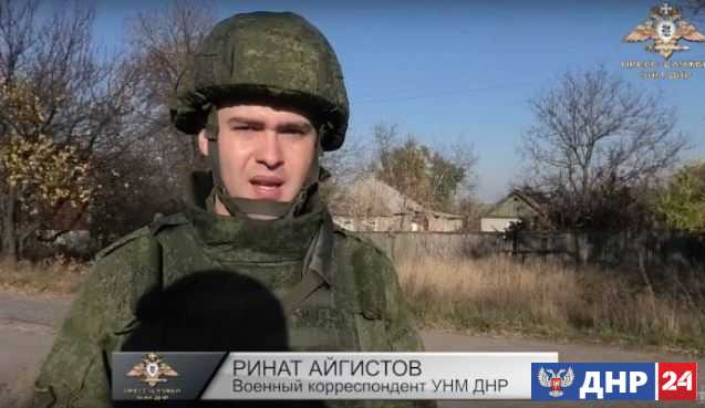 Перемирия нет: ВСУ продолжают разрушать Донбасс