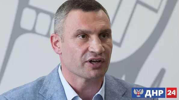 На Украине возбудили против Кличко дело о госизмене и хищении денег