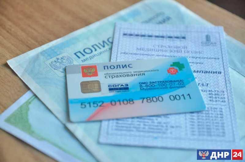 Получить не только паспорт: Как в РФ оформить СНИЛС, полис ОМС и ИНН