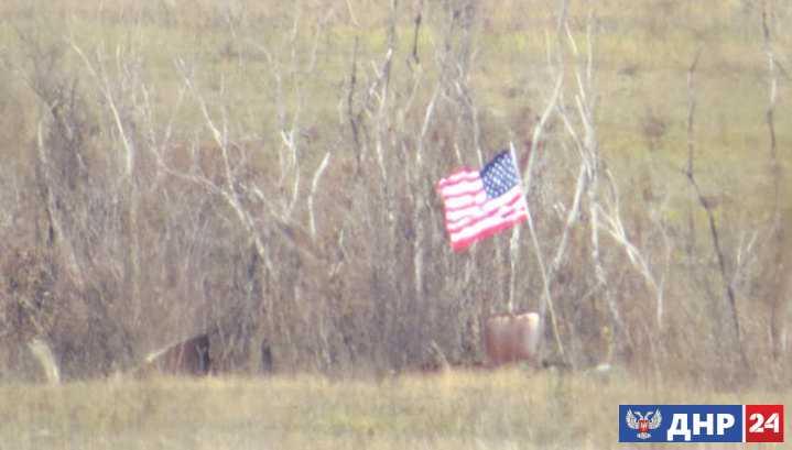 В ЛНР сообщили, что над позициями украинской армии в Донбассе подняли флаги США