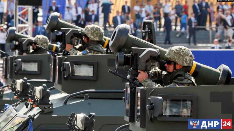 The National Interest: пора прекратить военную помощь Украине