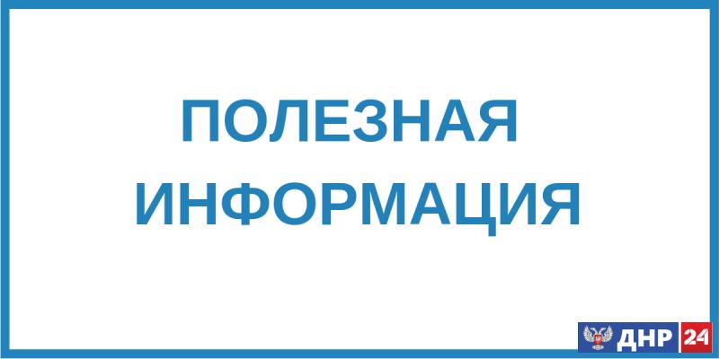 Как в ЛНР и ДНР пользоваться российской сотовой связью без роуминга