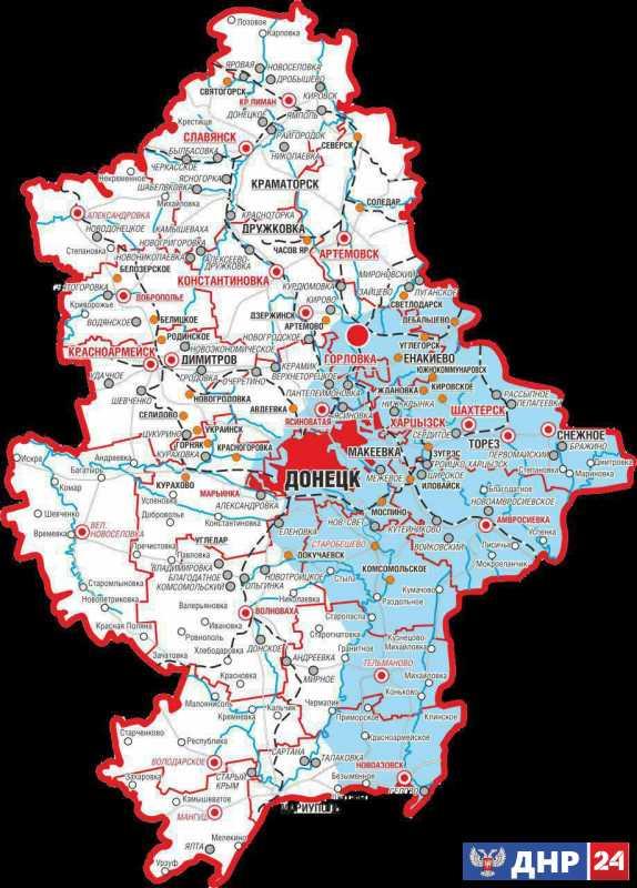 Границы ДНР расширены до края Донецкой области