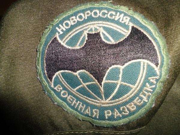 Украинские силовики стянули самоходные гаубицы к линии фронта под Волновахой