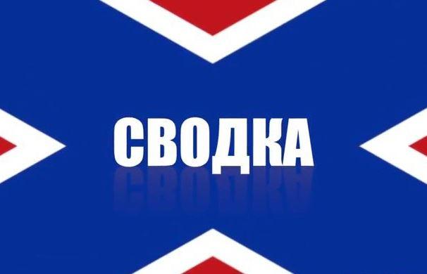 ВСУ за сутки выпустили по прифронтовым районам ДНР свыше 450 боеприпасов