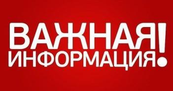 Экстренное заявление официального представителя УНМ ДНР за 06.08.2019