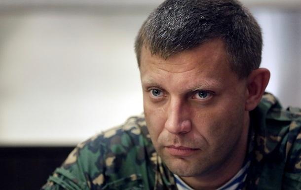 Захарченко назвал ситуацию на линии соприкосновения в Донбассе предбоевой